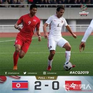 亚洲杯24强出炉 港澳台3队全无缘中国仅剩国足